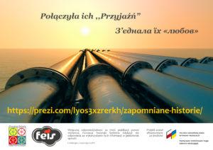 ulotka_pipeline